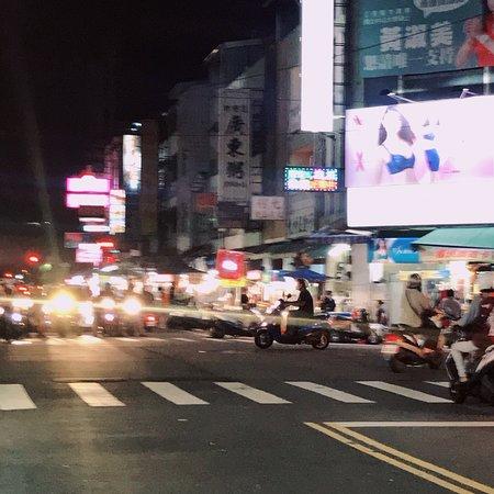 Sanmin, Kaohsiung: photo0.jpg