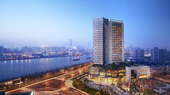 Intercontinental Shanghai Expo  99    U03361 U03365 U03364 U0336