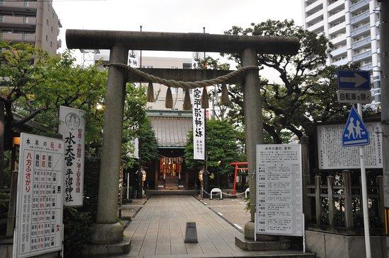 Suitengu Hiranuma Shrine