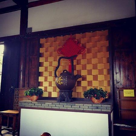 Changxing County, China: IMG_20180928_091405_large.jpg