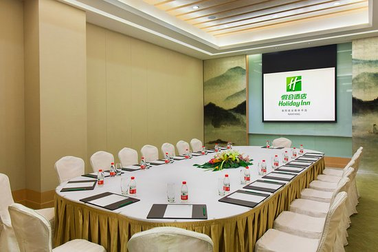 Nanyang, China: Meeting room