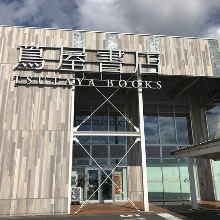 Hakodate Tsutaya Books