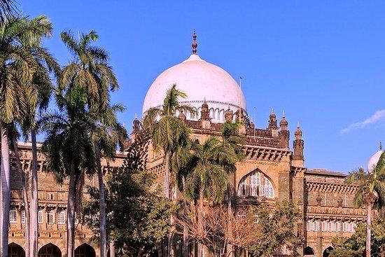 Museum trail in Mumbai