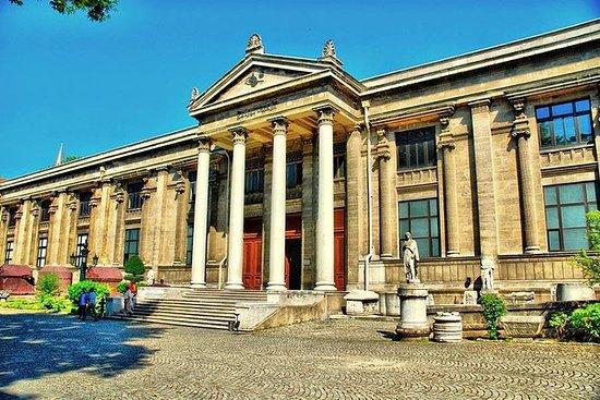 Istanbul Arkeologi Museum Entré Billet