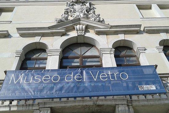 Entrée au musée de verre de Murano