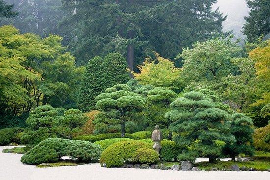 Admission Générale Portland Japanese...