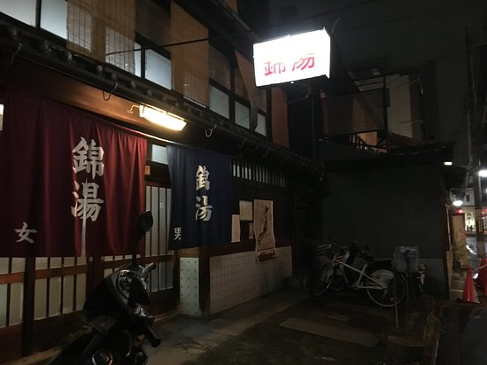 Nishikiyu