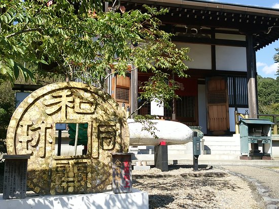 Kizugawa, Japón: IMG_20180928_141450_large.jpg