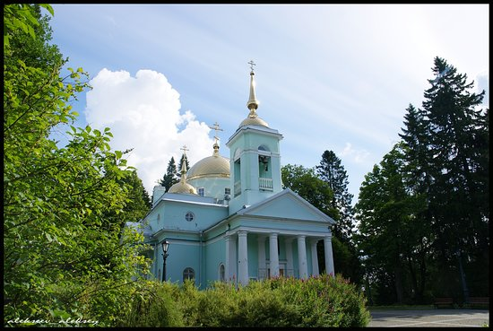 Church of The Holy Martyrs Faith, Hope, Love and Sophia
