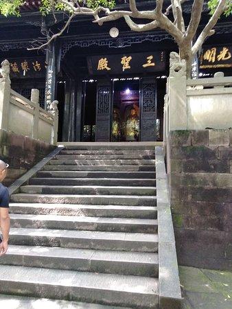 Shijing Temple