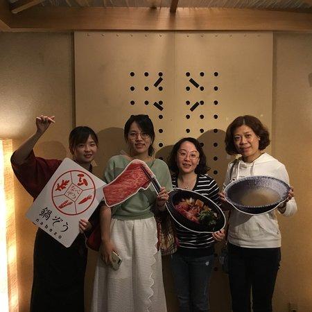 Nabezo Shinjuku 3 Chome: Thank you for coming today:) Enjoy your trip!!