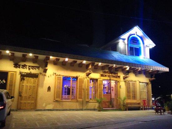Karnaprayag, Indien: getlstd_property_photo