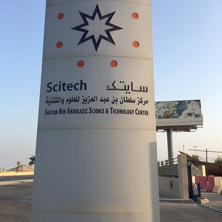 Scitech Technology Center-billede