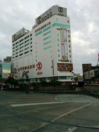 Pacific Sogo Department Store (East District): UPDATED 2019