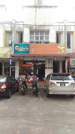 Dengkil, Malaysia: Serdang Duck Ong Restaurant
