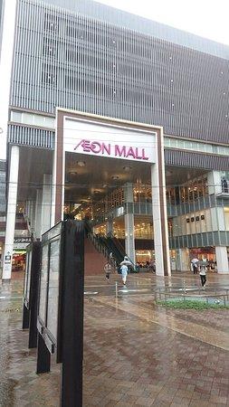 京都永旺购物中心