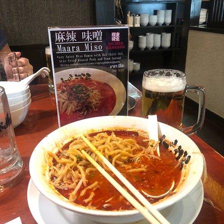 Bankara Ramen - The Manor, Bangkok - Thong Lo - Restaurant Reviews