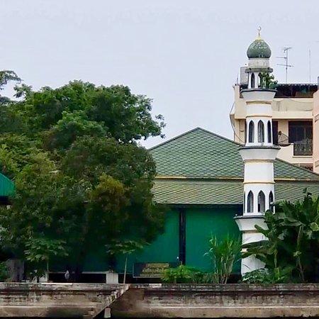 Goowatin Islam Mosque