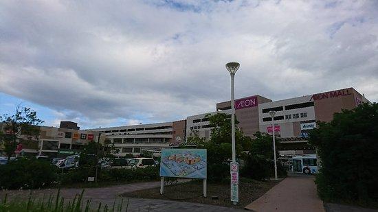 Aeon Mall Kagoshima