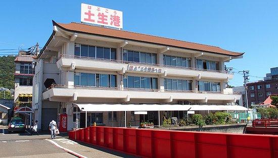 Habu Port
