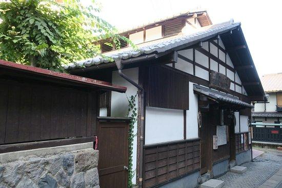 Yujuku Onsen Kuboyu