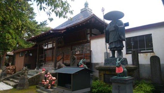 Bilde fra Saishoin Temple