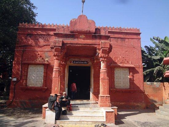 Entry of Lakshminarayan Temple