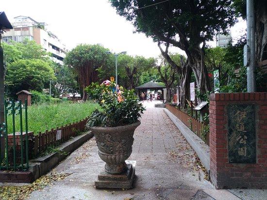 Yitong Park