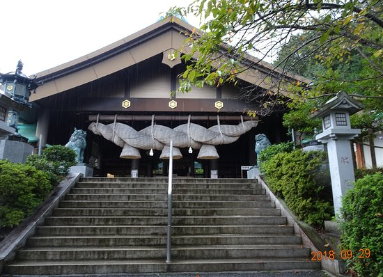Izumo Shrine Hitachi Branch