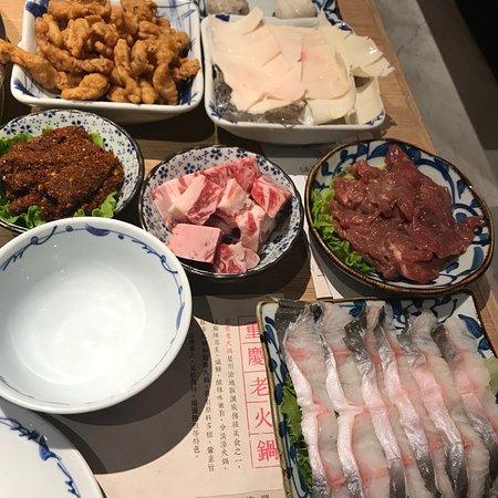 火辣重慶火鍋