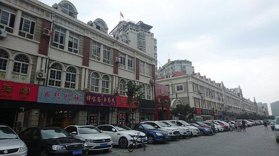 QingDao WenHua Jie