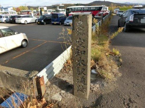 Takikawa, Nhật Bản: 左は中央バス滝川営業所