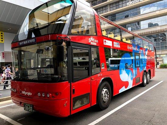 Kyoko Regular Tour Bus Day Tour - Keihan Bus