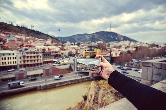 Visite de la ville de Tbilissi