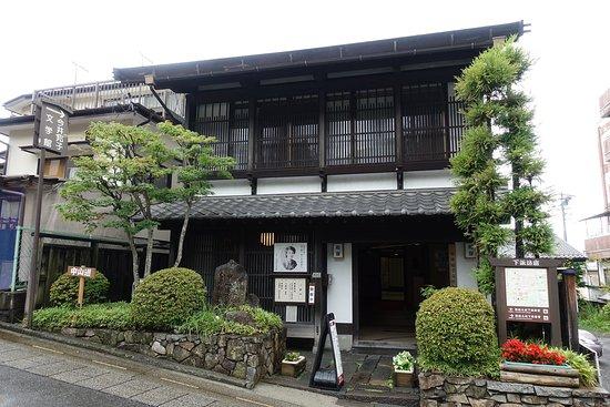 Shimosuwa Kuniko Imai Museum of Literature