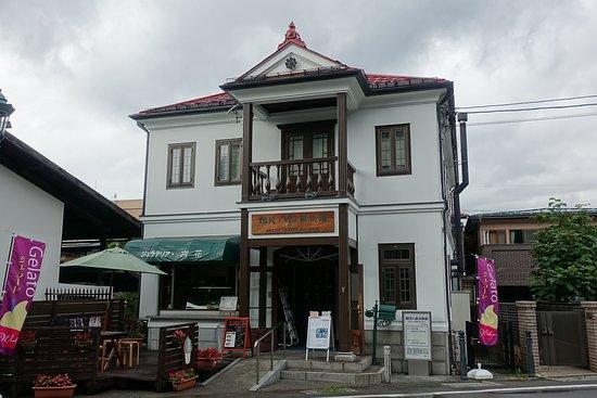 Netsu Yahiro Museum