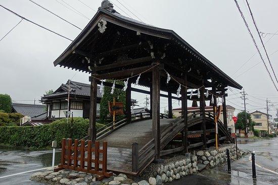 Geba Bridge