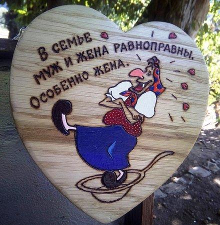 Karpaty, Ukraine: сувенир