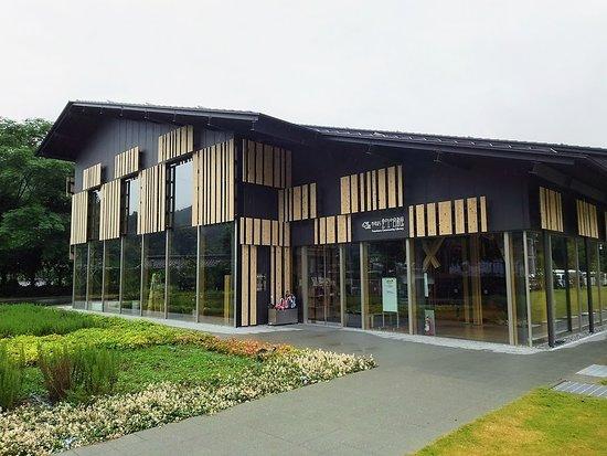 Yusuhara Kumo no Ue Community Library