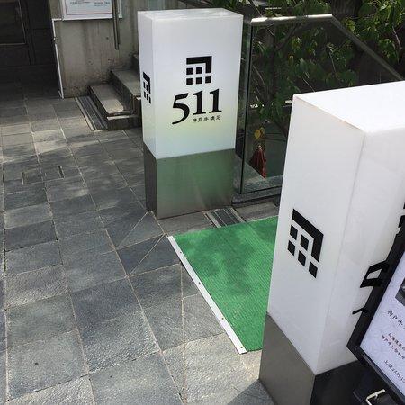 Kobe Beef Kaiseki 511: photo0.jpg