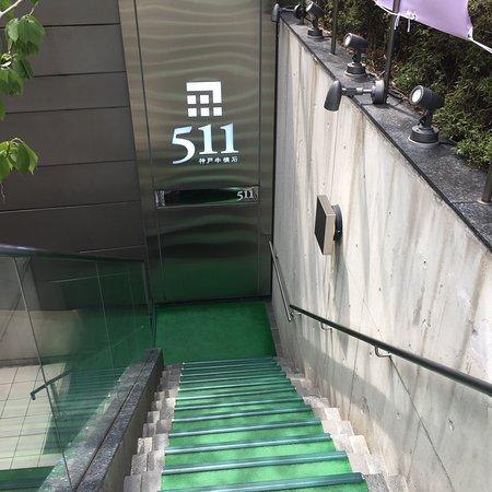 Kobe Beef Kaiseki 511: photo1.jpg