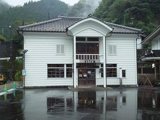 Yusuhara Tourist Information Center Maroudokan