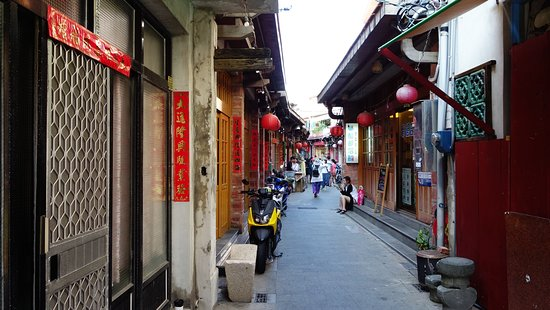 Penghu Central Old Street