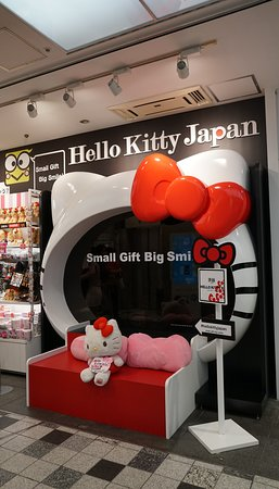 ‪Hello Kitty Store 109-2‬