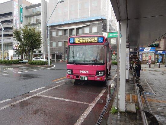 Foto de Koshigaya