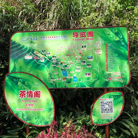 Mei County, China: photo9.jpg