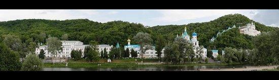 Sviatohirsk Photo