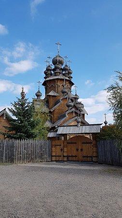 Sviatohirsk, Ukraine: 20180929_140735_large.jpg