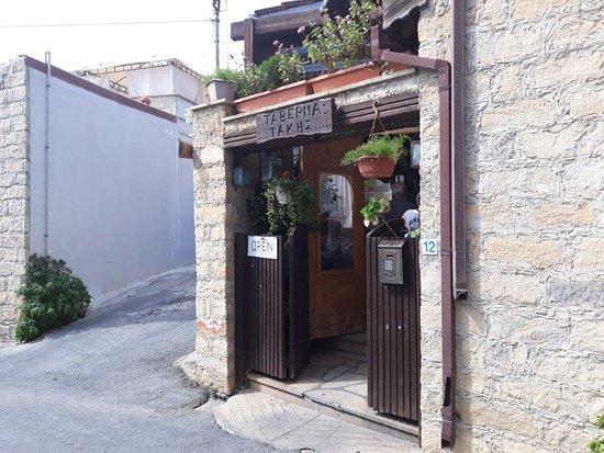 Vouni, Кипр: Entrance
