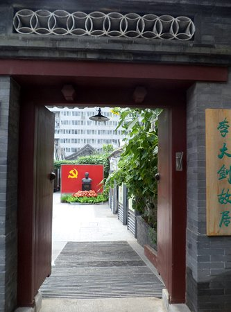 Former Residence Of  Dazhao Li